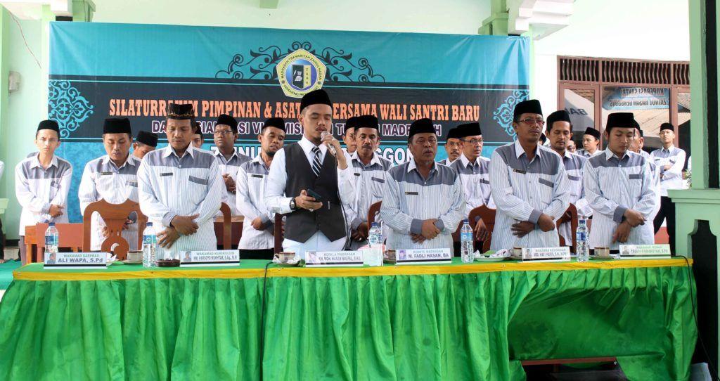 Profil MTs Zainul Hasan 1 Genggong