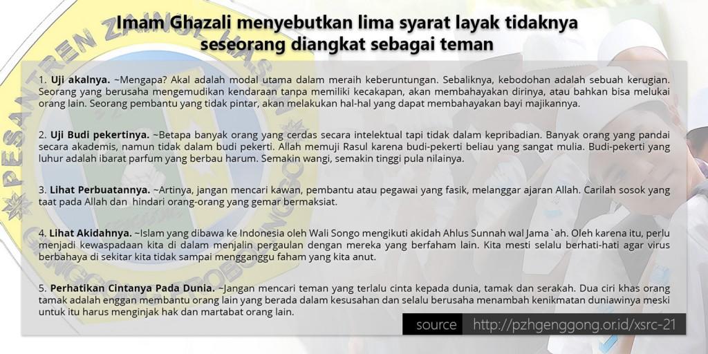Memilih teman yang baik menurut Imam Al-Ghazali