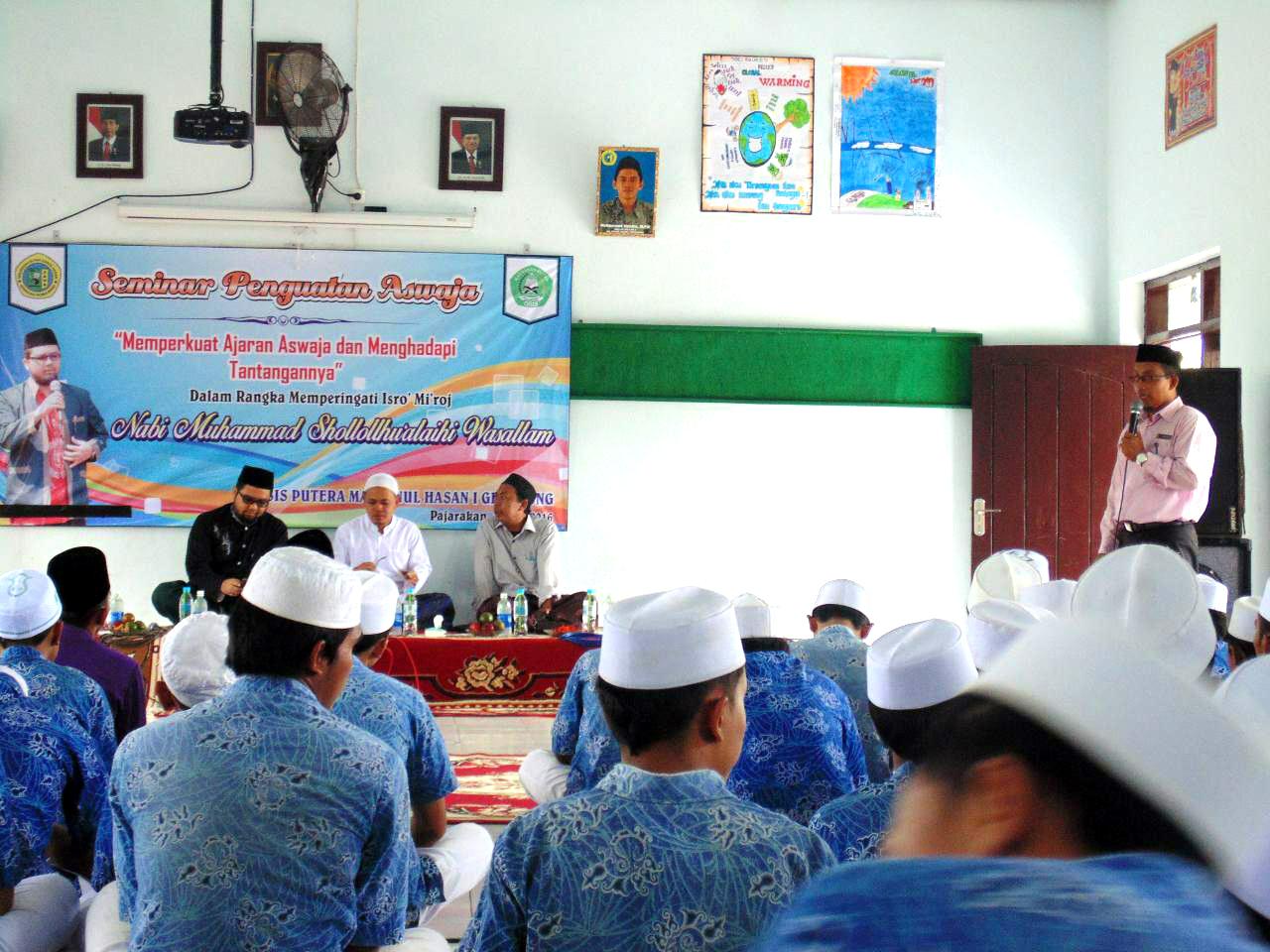 Seminar ASWAJA
